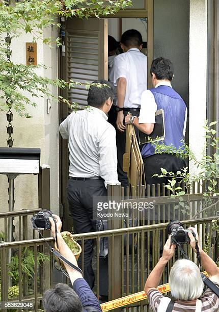 Investigators on July 27 search the house of Satoshi Uematsu who was arrested the previous day for allegedly killing 19 people at a mental care...