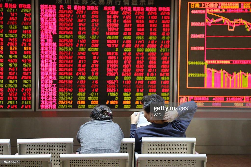 Shanghai Composite Index Rebounds On Wednesday : News Photo