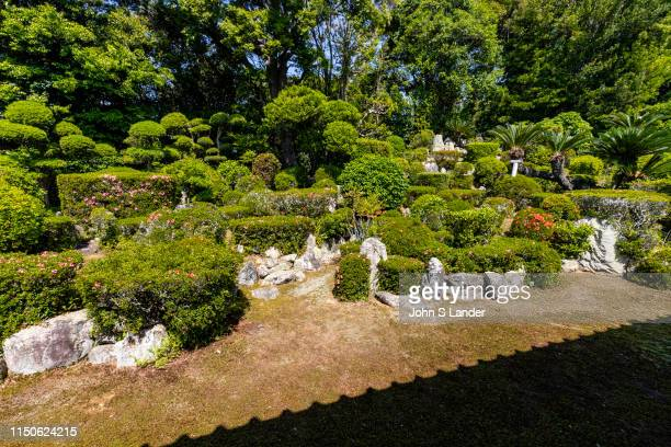 Ioji Temple Garden is composed of two main gardens: The Garden of Dry Mountains and Waters which has been attributed somewhat erroneously to Kobori...