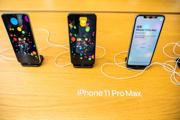 Apple iPhone 11 Pro Max Price in Canada 2021