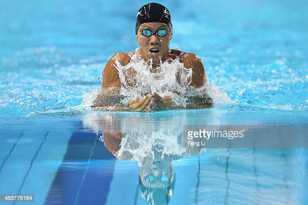 Ippei Watanabe of Japan competes in the Men's 100m Breaststroke Final on day two of Nanjing 2014 Summer Youth Olympic Games at Nanjing OSC Natatorium...