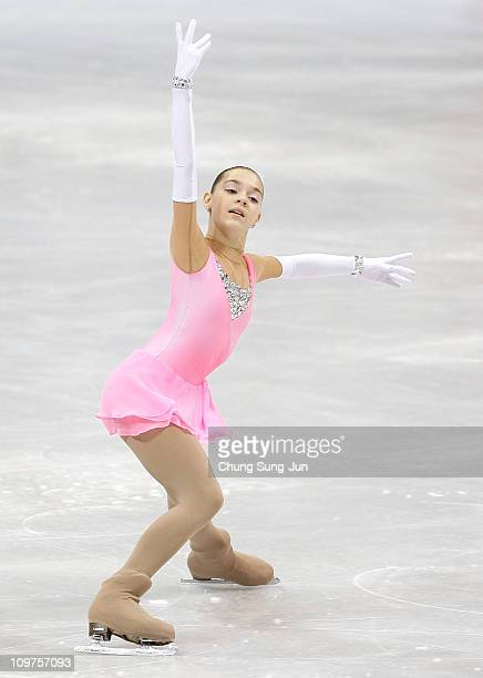 Ira Adelina Sotnikova of Russia competes in the Ladies Short on day five of the 2011 World Junior Figure Skating Championships at Gangneung...