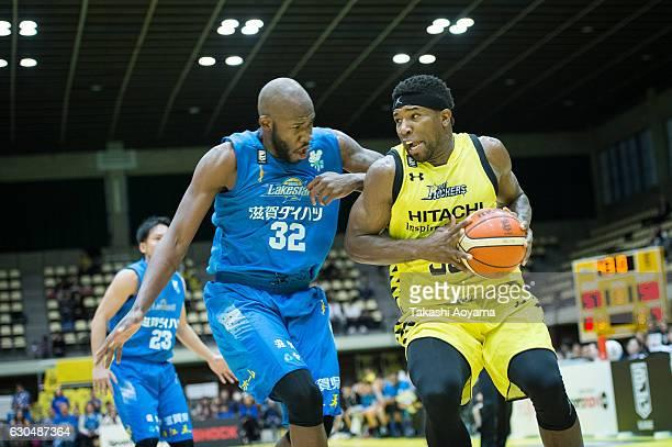 Ira Brown of the SunRockers drives to the basket during the B League match between Hitachi SunRockers TokyoShibuya and Shiga Lakestars at the Aoyama...