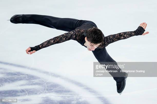 Irakli Maysuradze of Georgia competes in the Junior Men's Free Skating during day three of the ISU Junior Grand Prix of Figure Skating at Minsk Arena...