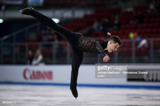 Irakli Maysuradze of Georgia competes in the Junior Men's Free Skating during the World Junior Figure Skating Championships at Arena Armeec on March...