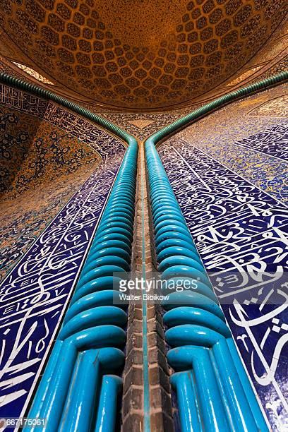 Iran, Central Iran, Interior