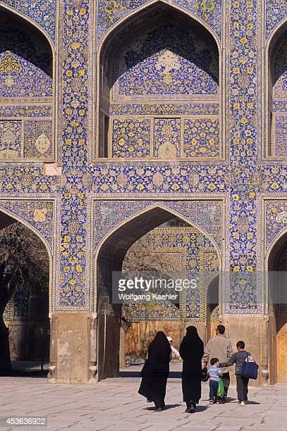 Iran Esfahan Eman Khomeni Square Imam Mosque Tilework Iranian People