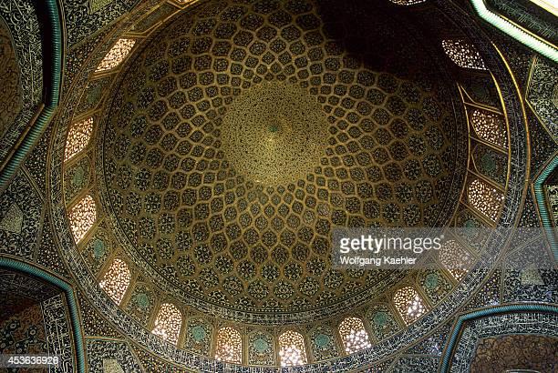 Iran Esfahan Eman Khomeni Square Sheikh Lotfollah Mosque Interior Dome Ceiling