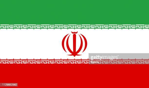iran flag - iran stock-fotos und bilder