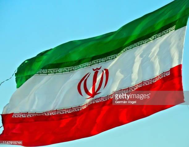 iran flag waving - iranian flag stock photos and pictures