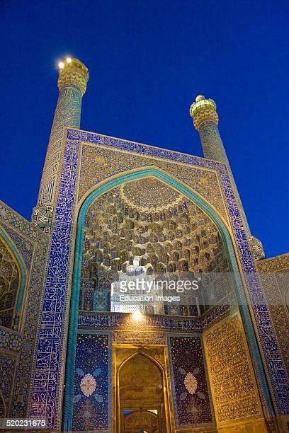 Iran Isfahan Imam square Jameh or Friday Mosque