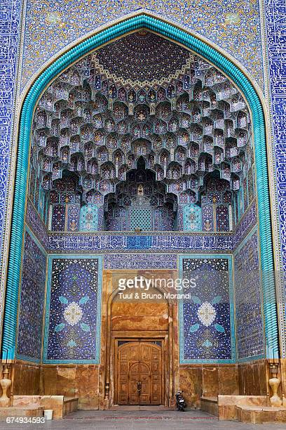 iran, isfahan, imam square - unesco world heritage site stock pictures, royalty-free photos & images