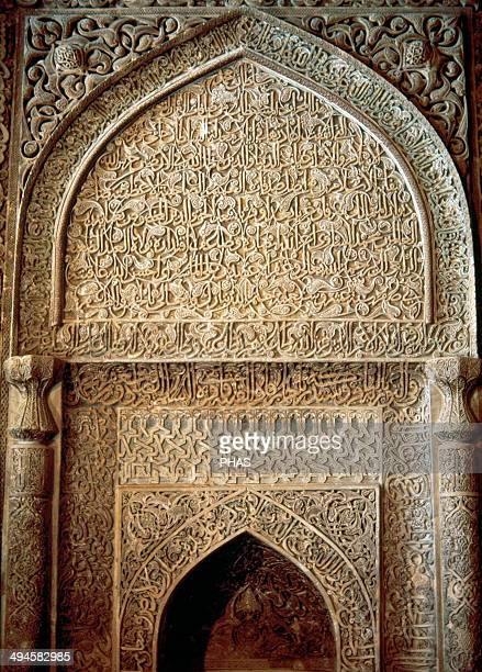 Iran Isfahan Masjede Jame The Oljeitu Mihrab constructed in 1310 by Mongol ruler Oljeitu