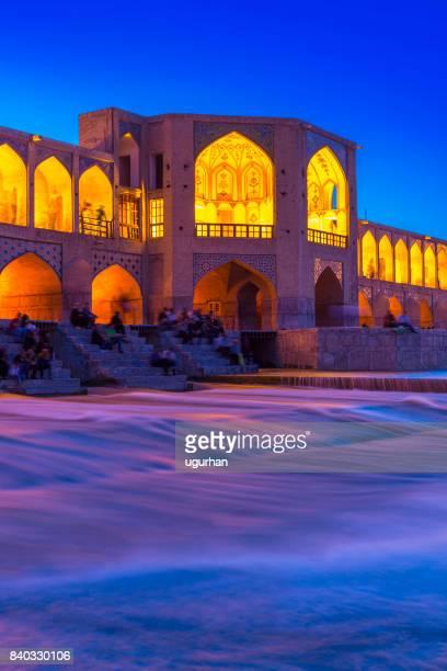 イラン isfahan - ハージュ橋 ストックフォトと画像