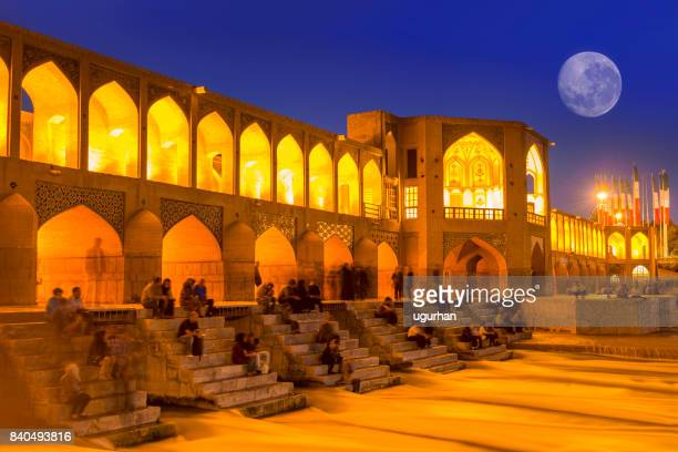 iran isfahan - isfahan stock pictures, royalty-free photos & images