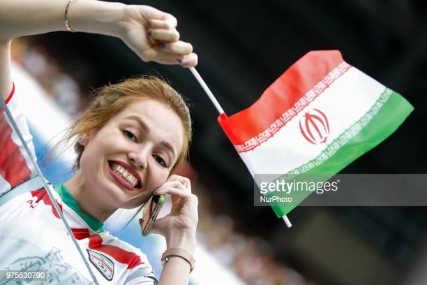 IR Iran supporter celebrates victory during the 2018 FIFA World Cup Russia Group B match between Morocco and IR Iran on June 15 2018 at Saint...