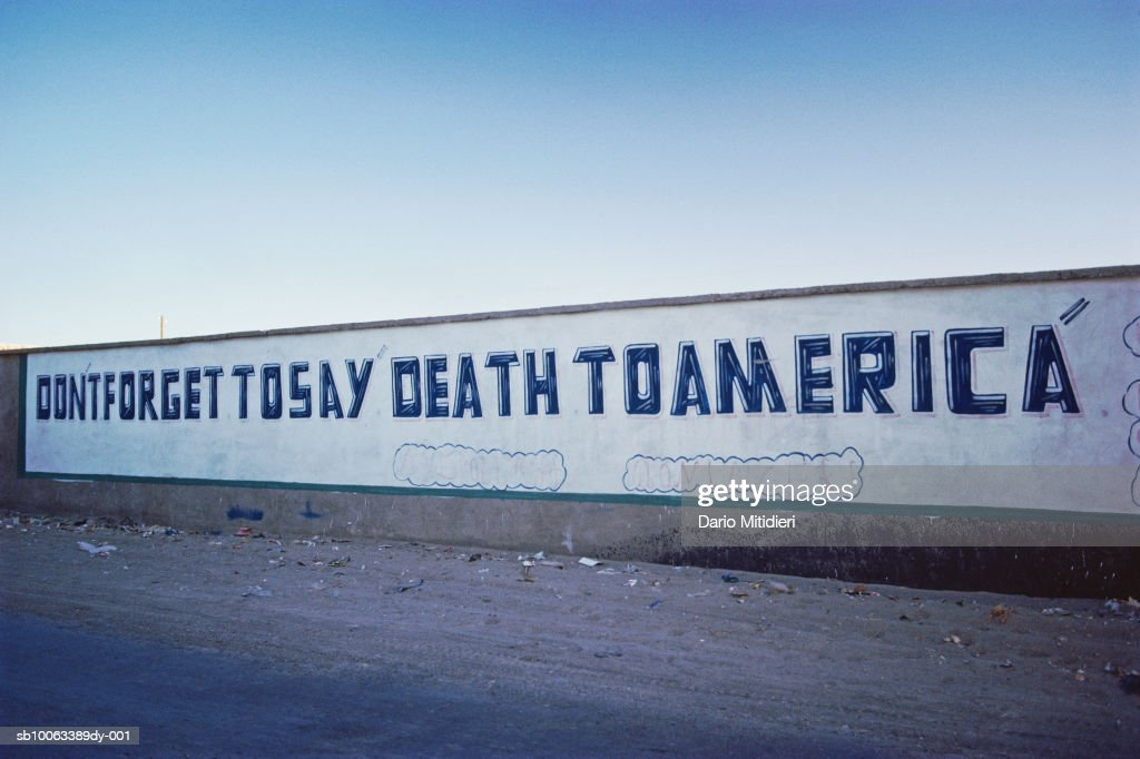 Iran, Tehran, political graffiti on wall