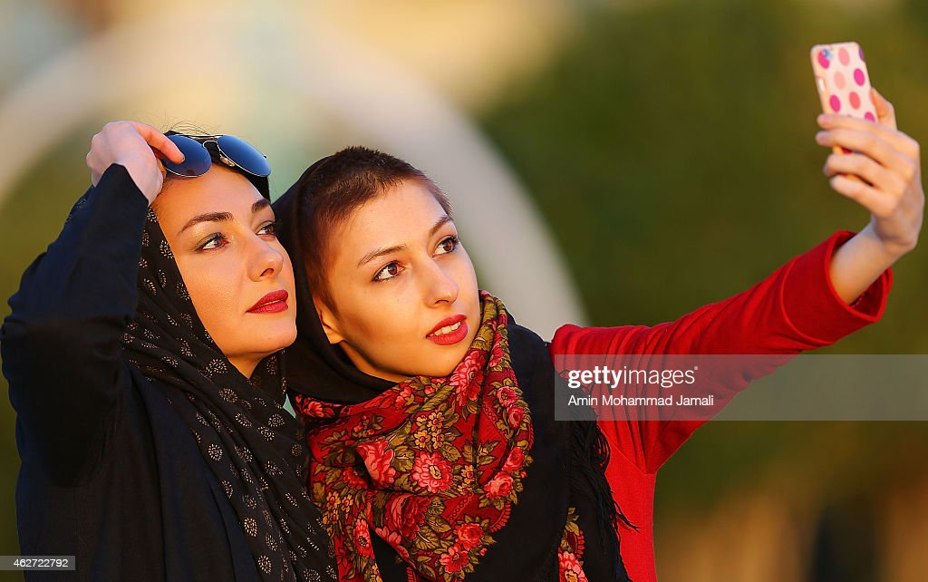 A Self-Portrait of Iran