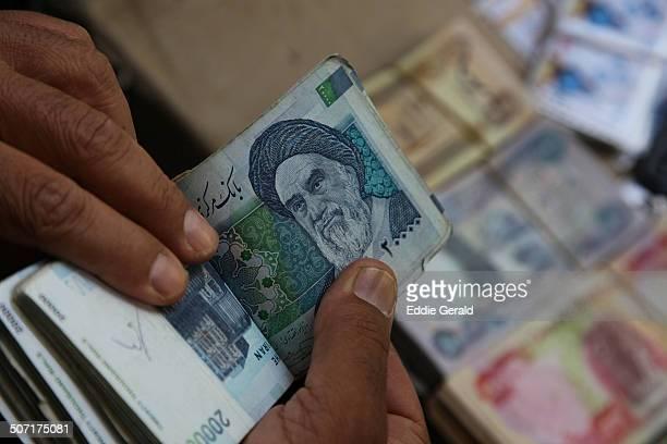 iranian currency - イラン文化 ストックフォトと画像