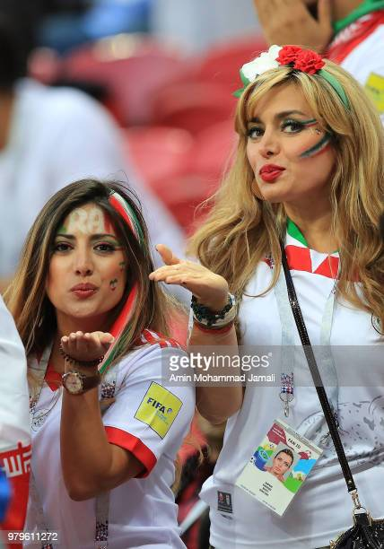Iranian fan look on during the 2018 FIFA World Cup Russia group B match between Iran and Spain at Kazan Arena on June 20 2018 in Kazan Russia