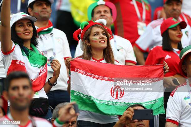 iranian fan looks on during the 2018 FIFA World Cup Russia group B match between Morocco and Iran at Saint Petersburg Stadium on June 15 2018 in...