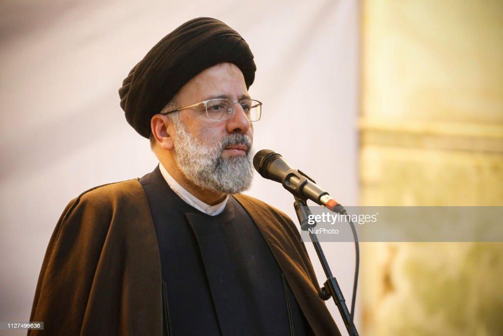 Anniversary of the Islamic Revolution : News Photo