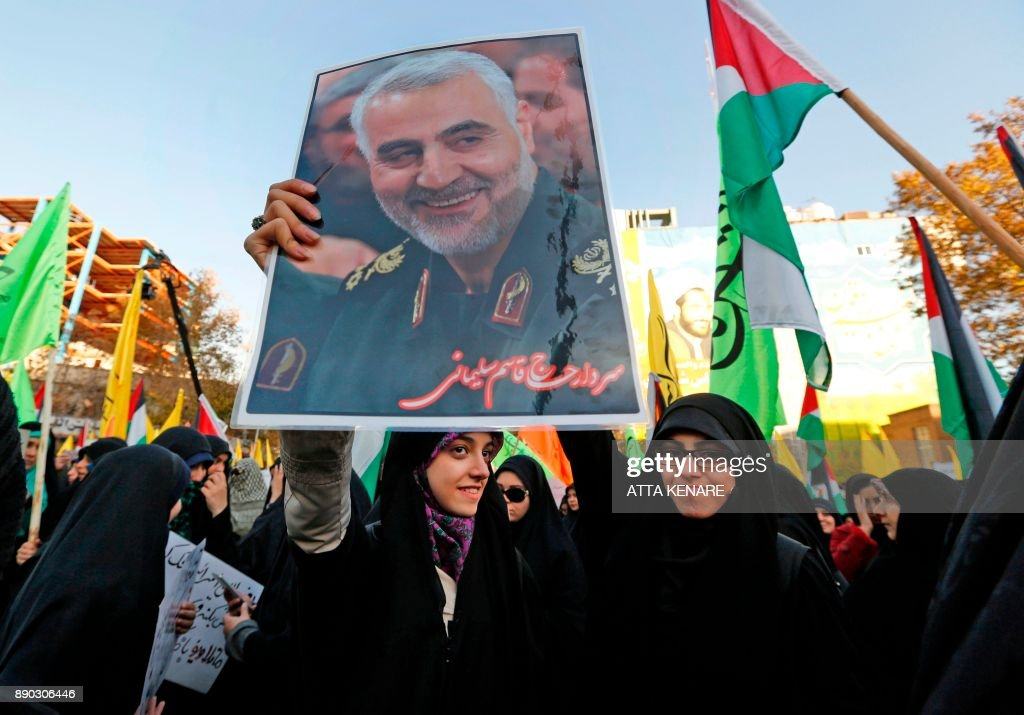 IRAN-US-ISRAEL-PALESTINIAN-CONFLICT-JERUSALEM : News Photo