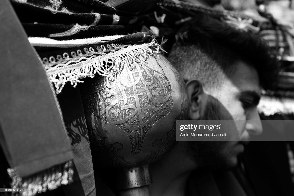 Muslims Observe Yom Ashura