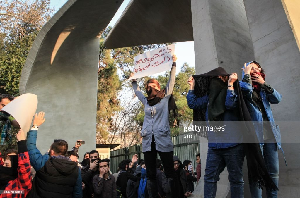 IRAN-POLITICS-DEMO : News Photo