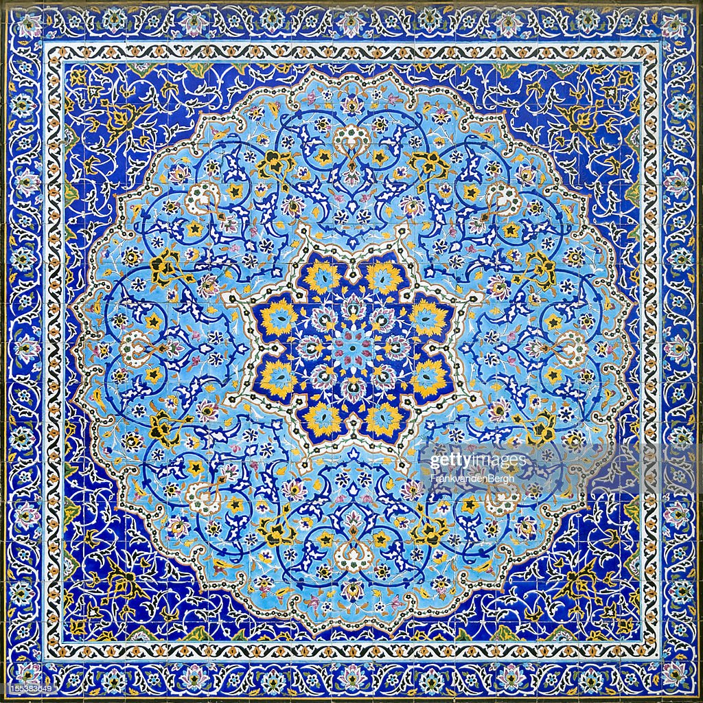 Iranian Tile Decor : Stock Photo