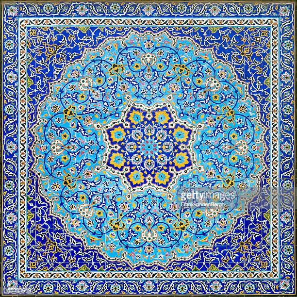 iranian tile decor - persian stock photos and pictures