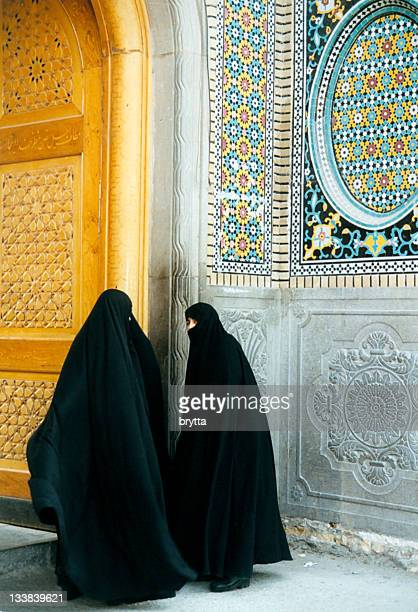 Iranian women entering the mosque in Qom,Iran