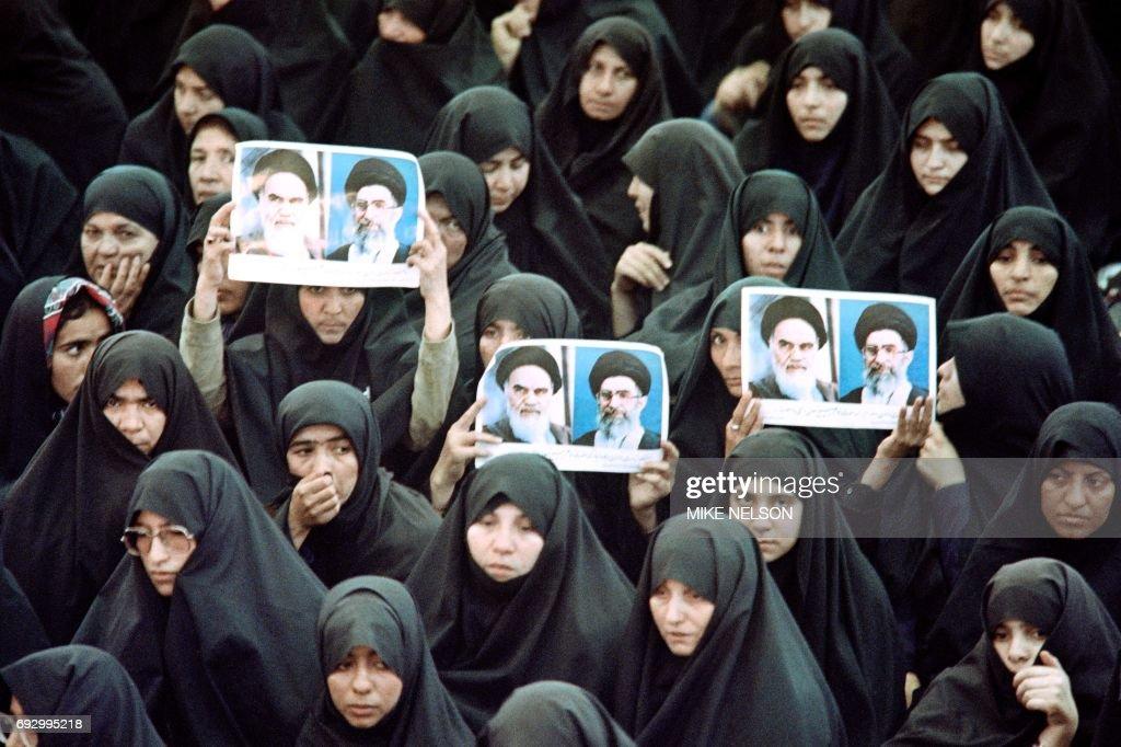 IRAN-RELIGION-EARTHQUAKE : News Photo