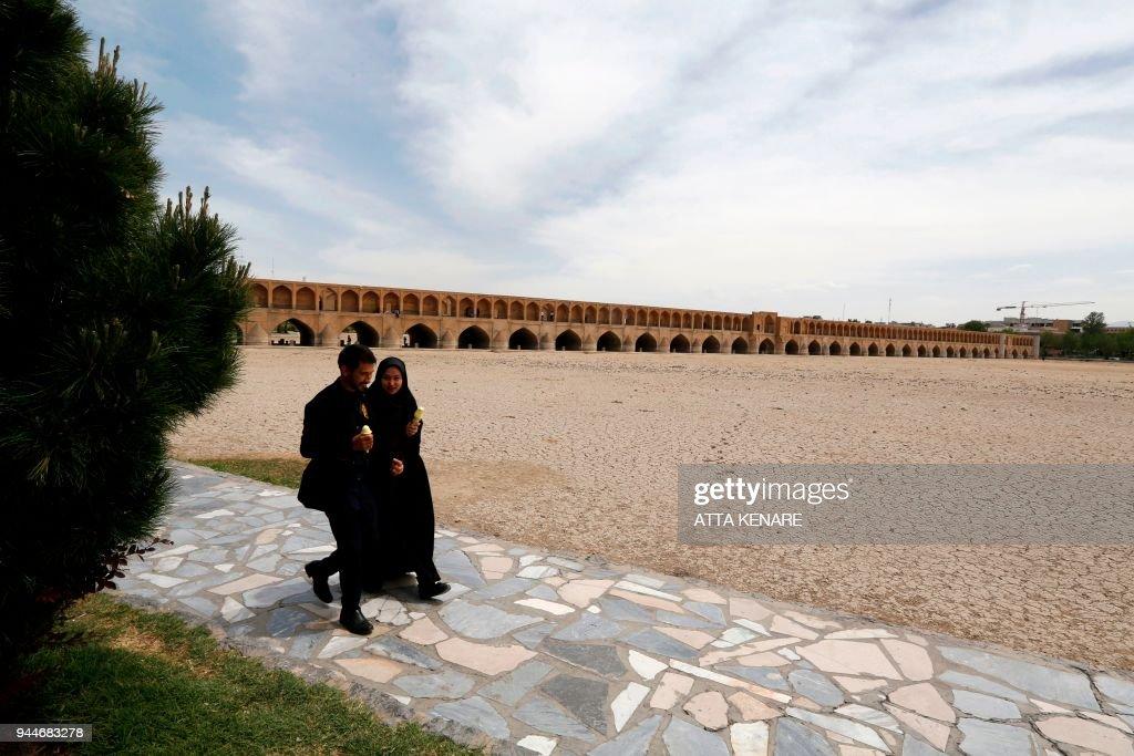 IRAN-DAILY LIFE : News Photo