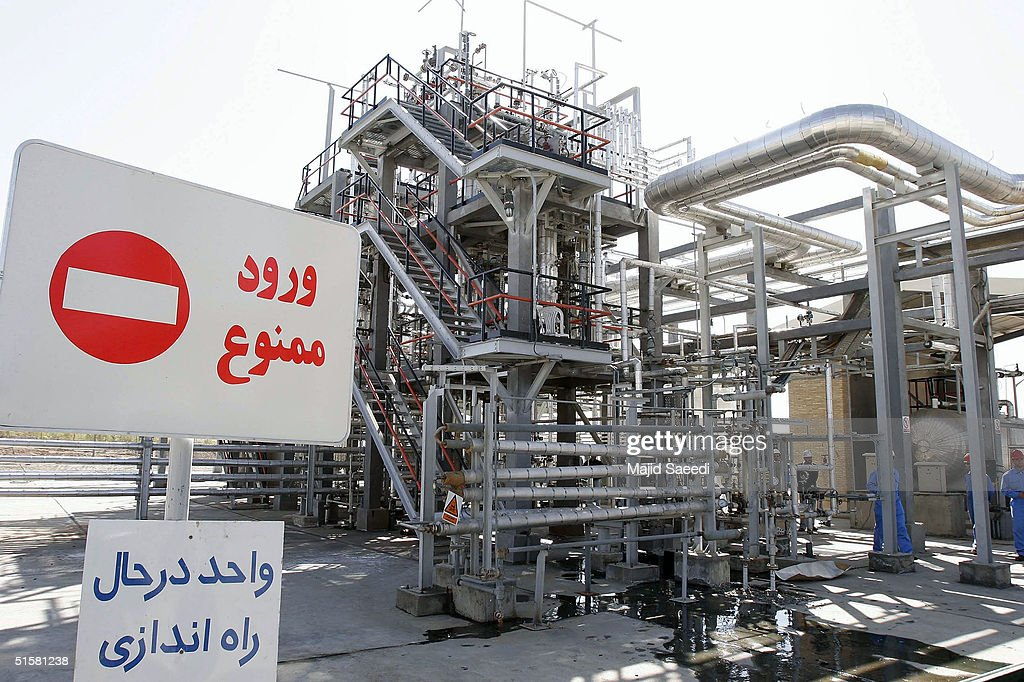 Controversial Heavy Water Plant Nears Completion In Iran : News Photo