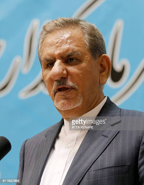 Iran's first VicePresident Eshaq Jahangiri speaks during a conference on investment in Iran's tourism sector on October 2 2016 at the International...