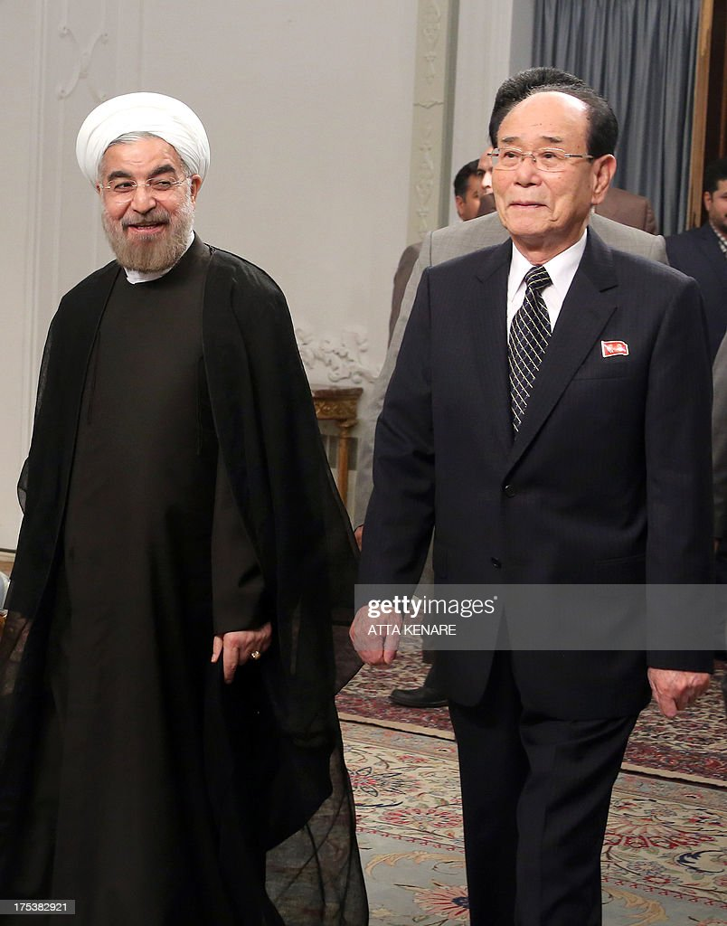 IRAN-NORTH KOREA-DIPLOMACY : News Photo
