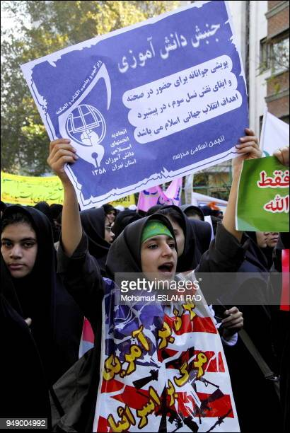 IranTehran Nove 4 2006 Demonstration in front of the former Us Embassy in Tehran Demonstrators Mostly students commemorate the 27th anniversary of...