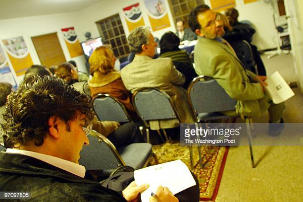 Iraqi citizens meet at the Dar Ul Salaam Islamic Center in Annandale VA to hear Karim Khutar al Musawi a Representative for the Supreme Council for...