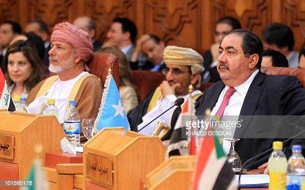 Iraqi Foreign Minister Hoshyar Zebari and his Omani counterpart Yussef bin Alawi attend an emergency meeting with Arab counterparts at the Arab...