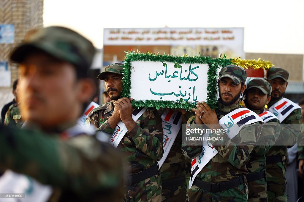 IRAQ-SYRIA-CONFLICT-FUNERAL : News Photo