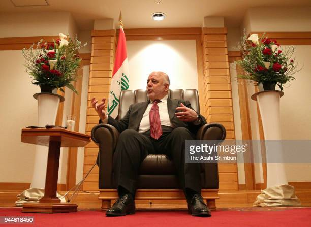Iraqi Prime Minister Haider AlAbadi speaks during the Asahi Shimbun interview on April 5 2018 in Tokyo Japan