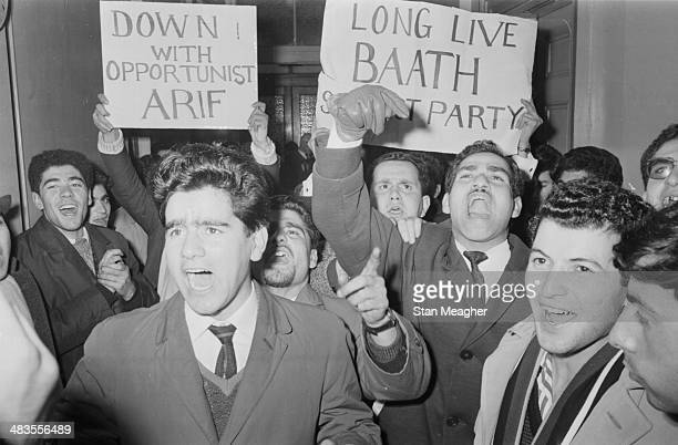 Iraqi students protesting and pledging their allegiance to the Arab Socialist Ba'ath Party Iraq 1963