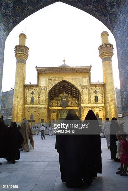 60 Top Shrine Of The Imam Ali Ibn Abi Talib Pictures, Photos and