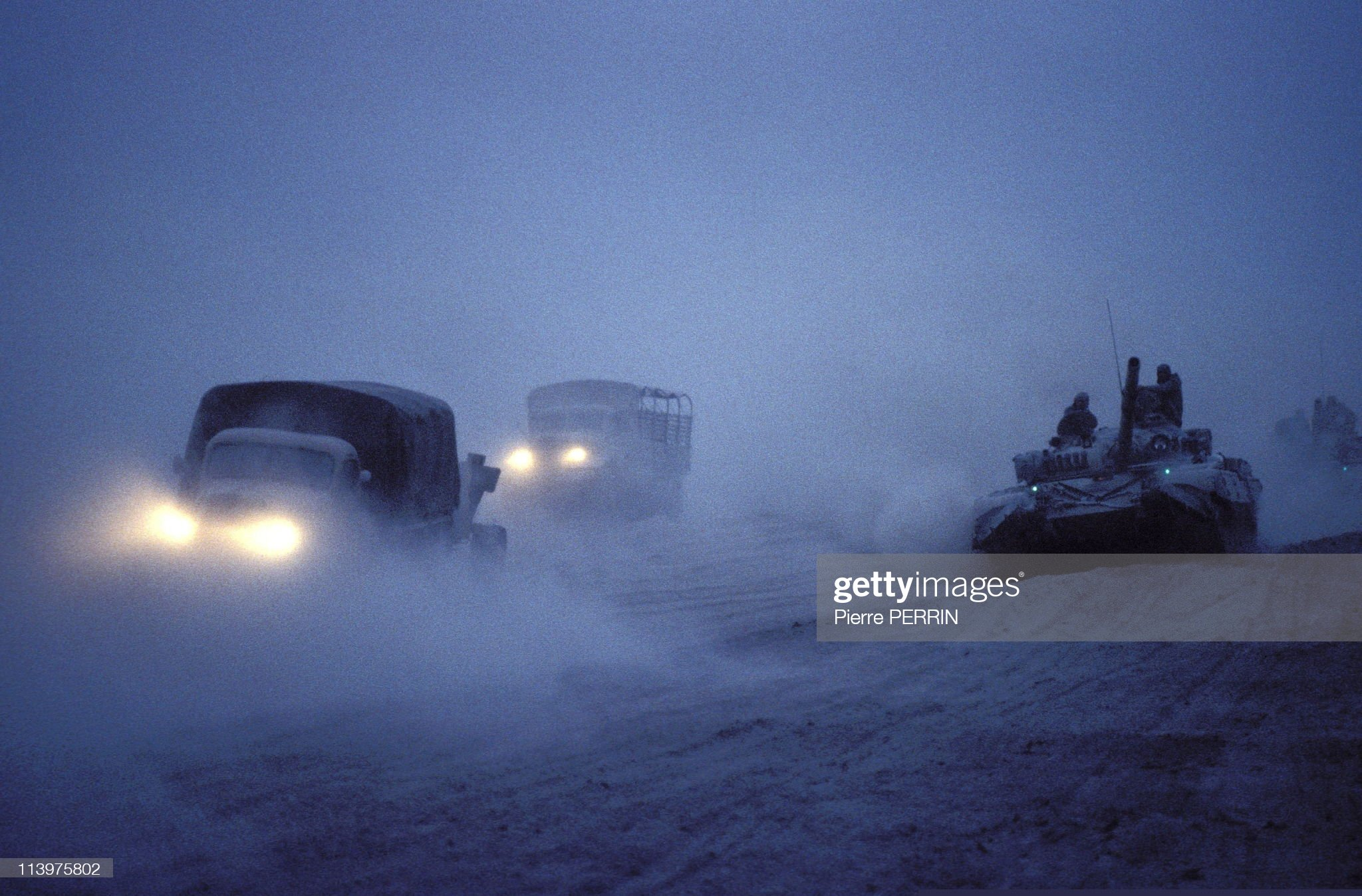 https://media.gettyimages.com/photos/iraqiran-war-war-of-the-marsch-in-iraq-on-march-20-1985-picture-id113975802?s=2048x2048