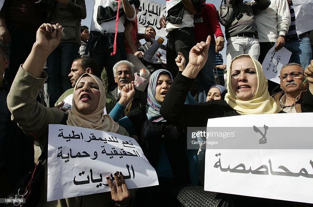 Anti-Government Protest In Baghdad : News Photo