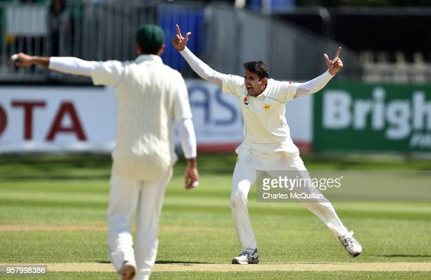 Ireland opening batsman Ed Joyce is bowled LBW by Mohammad Abbas of Pakistan during the third day of the test cricket match between Ireland and...