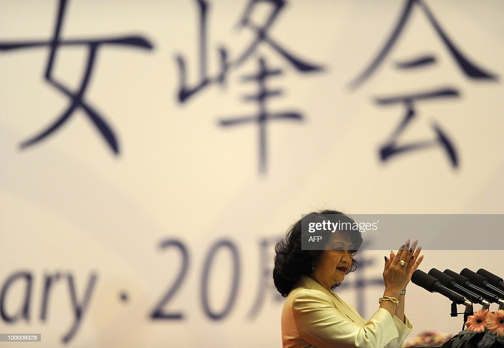 Irene Natividad, president of the Global Summit of Women, gestures as she delivers her speech at the opening ceremony of the 20th Global Summit of Women at the Great Hall of the People in Beijing on May 20, 2010. More than 1,000 women delegates from 80 countries participate in the Global Summit of Women in China's capital from May 20-22, 2010. AFP PHOTO/LIU Jin