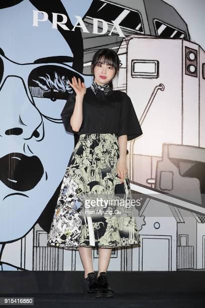 Irene of girl group Red Velvet attends the photocall for the 'PRADA' on February 7 2018 in Seoul South Korea