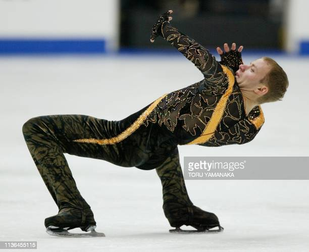 Iria Klimkin of Russia performs during free skating of men's singles in the NHK Trophy figure skating competition in Kyoto, western Japan, 01...